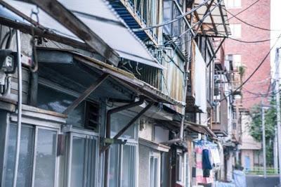 負動産の時代 朝日新聞