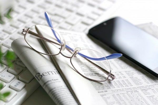 野村証券,中村成治,投資,詐欺,證券,訪問,被害,お客様相談室